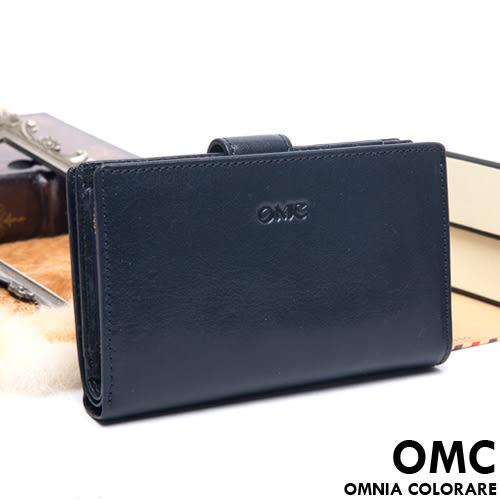 OMC - 原皮魅力系列舌扣零錢包二折式中夾 - 星辰藍