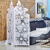 屏風白色雕花折疊屏風隔斷玄關簡約時尚客廳櫥窗背景?空蝴蝶屏風WY 快速出貨免運