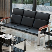 排椅三人位長條椅連排椅沙髮公共辦公室會客區聯排座椅PH3336【3C環球數位館】