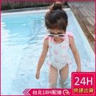 【現貨】兒童連身泳裝泳衣兒童泳衣嬰兒中大童【火烈鳥荷葉邊】女童印花裙式附泳帽梨卡CH656