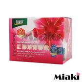 白蘭氏 紅膠原青春飲 50ml (6入/盒) *Miaki*