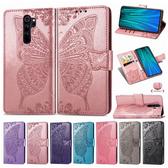 小米 紅米Note8 Pro 小米9 小米9T 小米 9T Pro 花之蝶 手機皮套 壓紋 插卡 支架 掀蓋殼 保護套
