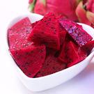 【免運】鮮甜紅肉火龍果*1箱(5台斤/約6-8顆/箱)