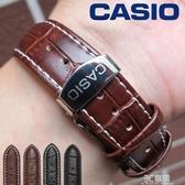 卡西歐手錶帶男女帶蝴蝶扣配件 BEM506 307 MTP1374 錶帶22MM 雙十一免運