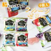 日本 SHINKO 水果果凍 (6入) 120g 果凍 乳酸菌果凍 白葡萄 葡萄 蘋果 優格 擠壓式 不沾手