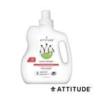 Attitude 艾特優 粉紅葡萄柚洗衣精 2L ATI-12036