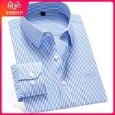 易文男士長袖襯衫修身韓版商務襯衣職業正裝條紋休閑大碼工裝寸衫