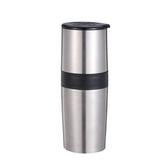 咖啡磨豆機電動手搖豆研磨機手動