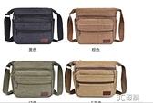 電工帆布單肩斜挎工具包小號多功能維修安裝五金工包便攜式工具袋 3C優購