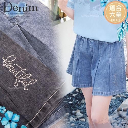 (大童款-女)亮鑽俏麗百褶牛仔寬褲裙-2色(290229)【水娃娃時尚童裝】
