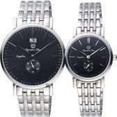 Olympia Star奧林比亞 大視窗小秒針對錶-黑x銀/40+28mm 58070-04MS黑+58070LS黑