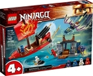 樂高LEGO NINJAGO 使命號之最終決戰 71749 TOYeGO 玩具e哥