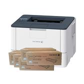 FujiXerox DocuPrint P375d 黑白雷射印表機 搭五支CT203109原廠碳粉匣
