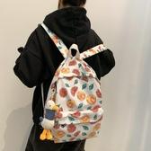 背包 書包女ins風韓版原宿ulzzang大學生背包森系印花水果大容量雙肩包(快速出貨)
