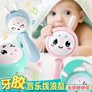 撥浪鼓嬰兒玩具搖鈴0-3-6-12個月可啃咬帶音樂女寶寶1歲益智男孩 聖誕裝飾8折