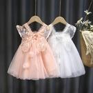女童禮服 女寶寶夏季洋裝童裝網紗天使公主裙仙女童吊帶生日禮服蓬蓬裙子-Ballet朵朵