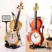仿真小提琴鬧鐘創意樂器造型桌面時鐘客廳擺件學生臺鐘座鐘 名購居家