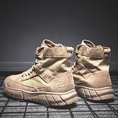 馬丁靴 戶外工裝靴夏季軍靴中邦男靴子布鞋英倫馬丁靴沙漠靴短靴高幫男鞋