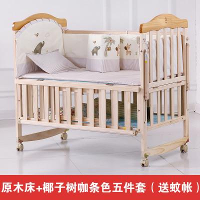 嬰兒床 實木寶寶搖籃床多功能白色原木無漆床新生兒童bb床拼接大床  快速出貨