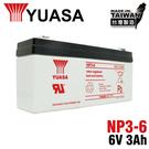 【CSP】YUASA湯淺 密閉電池 NP3-6 6V3AH 6V,3AH 精密儀器 電子秤 電子磅秤 醫療儀器