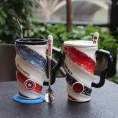 馬克杯 創意簡約辦公室陶瓷個性大容量馬克咖啡杯帶蓋勺男女生家用喝水杯【購物節限時優惠】