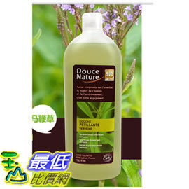 [COSCO代購] Douce Nature 沐浴精-馬鞭草1公升 W105273