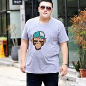 加肥加大碼男短袖T恤猴子加大個性休閒潮男純棉體恤胖子打底衫 全館9折