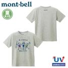 【Mont-Bell 日本 童 WIC.T 救生衣短袖排汗T恤《炭灰》】1114400/排汗衣/圓領衫
