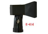 凱傑樂器 STANDER K-414 有線無線專用 麥克風夾 夾式