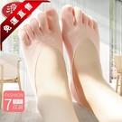 五指襪女薄款隱形襪子女士短襪夏季淺口冰絲分趾夏天超薄船襪 3c公社