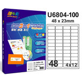 彩之舞 U6804-100 進口3合1專業標籤 4x12圓角 48格留邊 -100張入 / 盒
