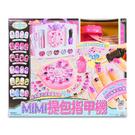 【MIMI WORLD】MIMI 提包指甲機 959元