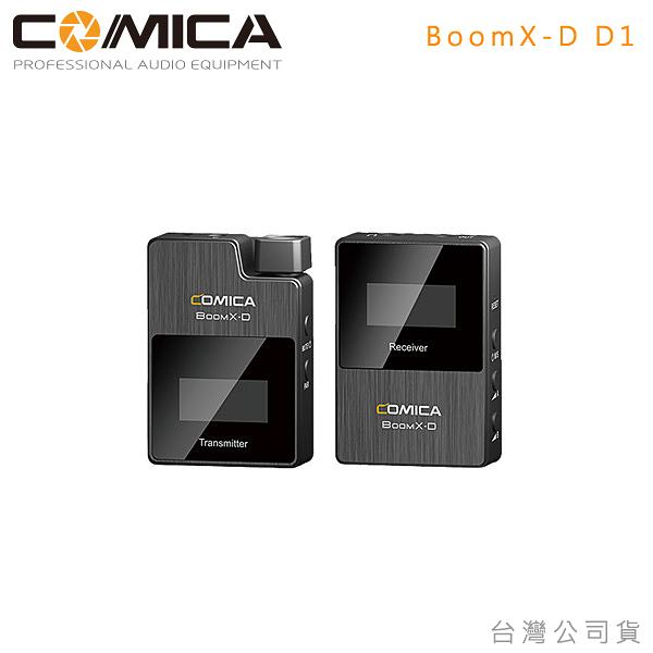 EGE 一番購】COMICA【BoomX-D D1】3.5mm 一對一無線領夾式麥克風 專業輕巧好攜帶【公司貨】