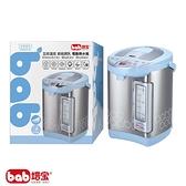 培寶 五段溫控節能調乳電動熱水瓶/調乳器【六甲媽咪】