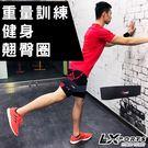 LEXPORTS 重量訓練健身翹臀圈-2入-時尚黑2.0-進階版-(阻力圈/阻力環/拉力帶/深蹲圈)