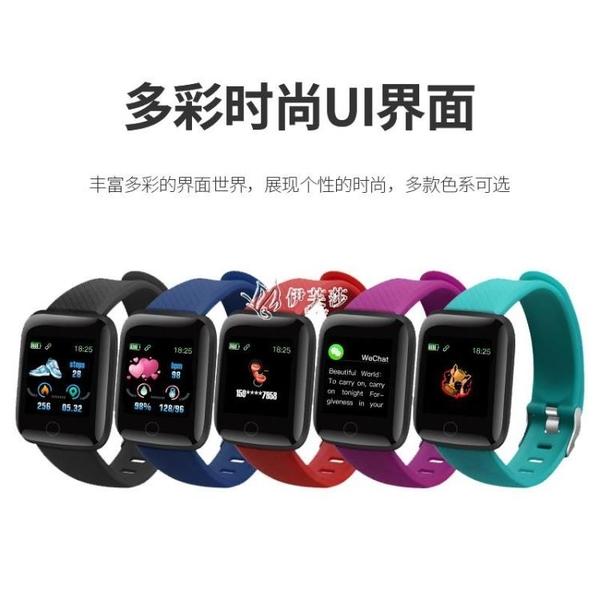 智慧手環 防水智慧手環計步運動手錶來電消息鬧鐘提醒情侶手錶 京都3C