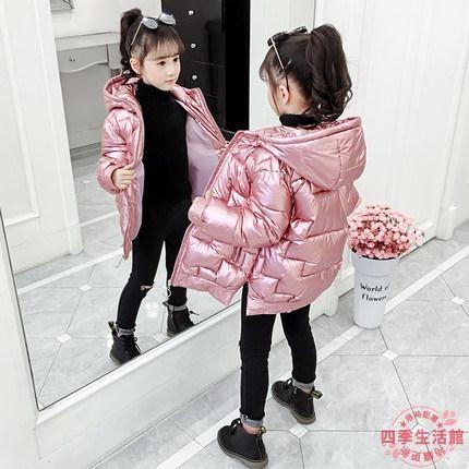 女童棉服 女童冬裝棉衣2020新款兒童洋氣棉襖小女孩羽絨棉服中大童韓版外套【快速出貨】