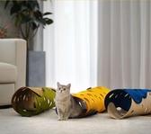 zeze貓隧道寵物貓床貓咪通道滾地龍貓窩四季通用逗貓玩具可拆洗 台北日光