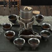 半自動茶具套裝茶壺家用簡約石磨懶人陶瓷功夫茶具茶杯整套WY