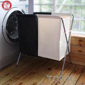 尚容布分類大號臟衣籃折疊臟衣簍防水洗衣籃裝臟衣服收納筐家用物「Top3c」