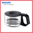 可刷卡◆PHILIPS飛利浦 美式咖啡機...