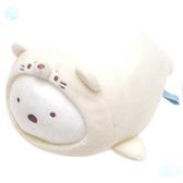 尼德斯Nydus 日本正版 San-X 角落生物 白熊 公仔 抱枕 玩偶 娃娃 限量 (小隻)