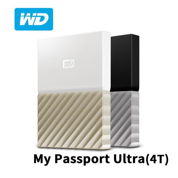 WD My Passport Ultra 4TB AES 256 硬體自動加密 2.5吋 行動硬碟