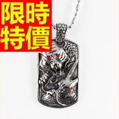 鈦鋼項鍊-生日情人節禮物個性男飾品55b20【巴黎精品】