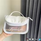 化妝包 AhangzZ 自制韓國ins透明白色磨砂便攜大容量化妝包收納袋洗漱包 榮耀上新