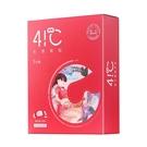 41度C 益母草生理期貼 5片/盒 [美十樂藥妝保健]