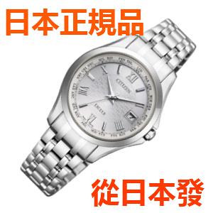 免運費 日本正規貨 公民 EXCEED 太陽能無線電鐘 女士手錶 EC1120-59A
