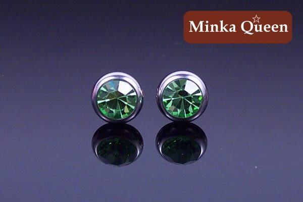 德國鈦鋼厚框包綠色精緻水鑽抗敏耳環(一對)(8 mm)