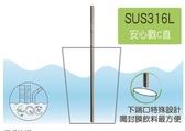 台灣QC SUS316L-安心戳細(C)直 日本鋼材 醫療級不鏽鋼吸管 環保吸管 下端口曲線 單支 100%台灣製造