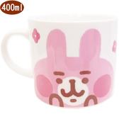 卡娜赫拉馬克杯杯子兔兔大臉款400ml 234086【77小物】